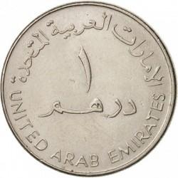 سکه 1 درهم - نیکل مس - امارات متحده عربی 1998 غیر بانکی