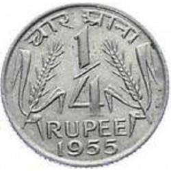 سکه  ¼ روپیه - نیکل- هندوستان 1955 غیر بانکی