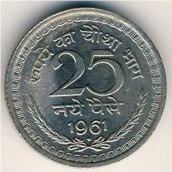 سکه  25 نای پیسه - نیکل- هندوستان 1962 غیر بانکی