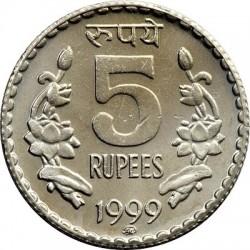 سکه  5 روپیه - نیکل مس - هندوستان 1994 غیر بانکی