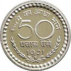 سکه 50 پیسه - نیکل مس - هندوستان 1968 غیر بانکی