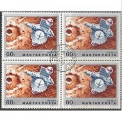 بلوک تمبر با مهر صادراتی-114-  مجارستان
