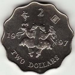 سکه 2 دلار - نیکل مس - هنگ کنگ 1997 غیر بانکی