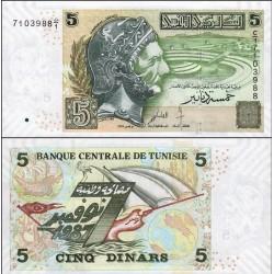 اسکناس 5 دینار - تونس 2008