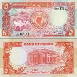 اسکناس 5 پوند - سودان 1991
