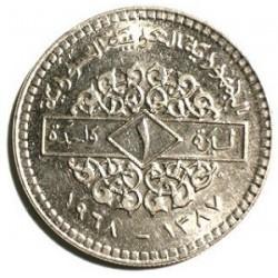 سکه  1 لیره - 1 پوند - نیکل - سوریه 1968 غیر بانکی