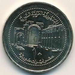 سکه  10 لیره - 10 پوند - مس نیکل روی - سوریه 2002 غیر بانکی