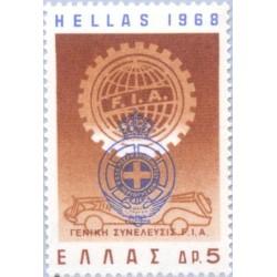 1 عدد تمبر انجمن بین المللی اتومبیل - یونان 1968