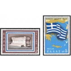 2 عدد تمبر 20 مین سالگرد الحاق مجدد جزائر دودکانس - یونان 1968