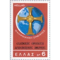 1 عدد تمبر کنگره کشیشان - یونان 1968