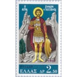 1 عدد تمبر زنون مقدس - یونان 1969