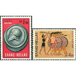 2 عدد تمبر بیستمین سالگرد ناتو - یونان 1969