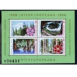 سونیرشیت اینتراروپا 1- گیاهان - رومانی 1986