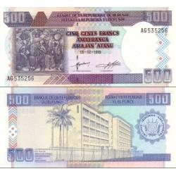 اسکناس 500 فرانک - بروندی 1999