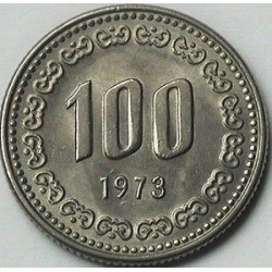 سکه  100 وون  - نیکل مس - کره جنوبی 1973 غیر بانکی