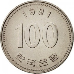 سکه  100 وون  - نیکل مس - کره جنوبی 1991 غیر بانکی
