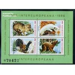 سونیرشیت اینتراروپا 2 - حیوانات - رومانی 1986
