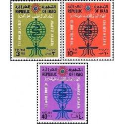 3 عدد تمبر ریشه کنی مالاریا - عراق 1962
