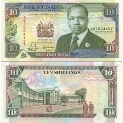 اسکناس 10 شیلینگ - کنیا 1992 سری دوم ژانویه