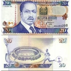 اسکناس 20 شیلینگ - کنیا 1996