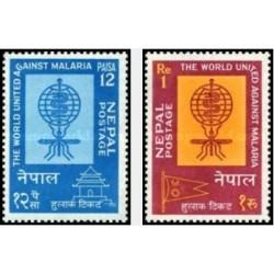 2 عدد تمبر ریشه کنی مالاریا - نپال 1962