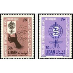 2 عدد تمبر ریشه کنی مالاریا - لبنان 1962