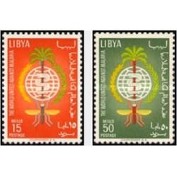 2 عدد تمبر ریشه کنی مالاریا - لیبی 1962