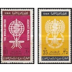 2 عدد تمبر ریشه کنی مالاریا - فلسطین 1962 - مصر 1962