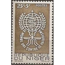 1 عدد تمبر ریشه کنی مالاریا - نیجر 1962