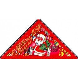 1 عدد تمبر کریستمس - تبریک سال نو - شوروی 1990