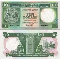 اسکناس 10 دلار - بانک شرکتی هنگ کنگ و شانگهای - هنگ کنگ 1992