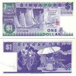 اسکناس 1 دلار - سنگاپور 1987
