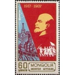 1 عدد تمبر هفتادمین سالگرد انقلاب اکتبر روسیه - تصویر لنین - مغولستان 1987