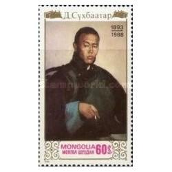 1 عدد تمبر نودمین سال تولد شاخ باتور - بنیانگذار حزب مردم - مغولستان 1988
