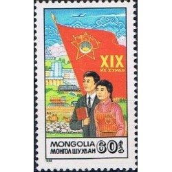 1 عدد تمبر نوزدهمین کنگره جوانان Revsomol  - مغولستان 1988
