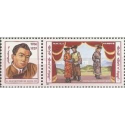 1 عدد تمبر یادبود داشدورجین ناتساگدورج با تب - نویسنده و شاعر - مغولستان 1986