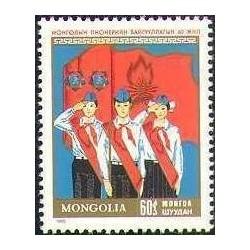 1 عدد تمبر 60مین سال سازمان پیشتازان مغولستان - مغولستان 1985