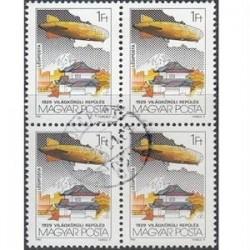 بلوک تمبر با مهر صادراتی- 78 -  مجارستان