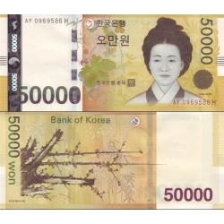 اسکناس 50000 وون - کره جنوبی 2009 سفارشی - توضیحات را ببینید