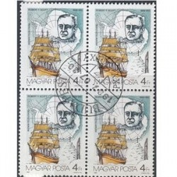خرید پستی بلوک تمبر با مهر صادراتی- 81 -  مجارستان