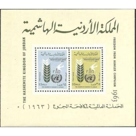 سونیرشیت نجات از گرسنگی - اردن 1963