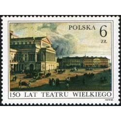 1 عدد تمبر 150مین سالگرد تئاتر بزرگ ورشو - تابلونقاشی  -  لهستان 1983