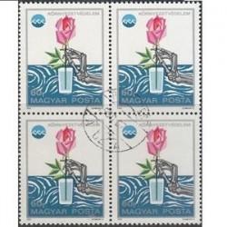خرید پستی بلوک تمبر با مهر صادراتی- 83 -  مجارستان