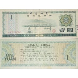 اسکناس 1 یوان - چین 1979 کیفیت مطابق عکس - سری گواهی مبادلات خارجی