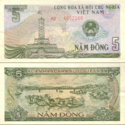 اسکناس 5 دونگ - ی ویتنام 1985