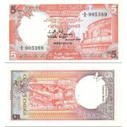 اسکناس 5 روپیه - سریلانکا 1982