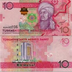 اسکناس 10 منات - ترکمنستان 2012