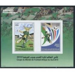 سونیرشیت جام جهانی آفریقای جنوبی - الجزایر 2010