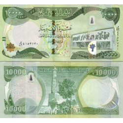 اسکناس 10000 دیناری - عراق 2013
