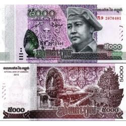 اسکناس 5000 ریل -  کامبوج 2015